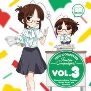 PETIT IDOLM@STER Twelve Campaigns! Vol.3 秋月律子&ちっちゃん