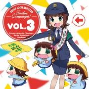 PETIT IDOLM@STER Twelve Campaigns! Vol.3 天海春香&はるかさん
