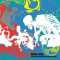 【結成17年】片山ブレイカーズ&ザ☆ロケンローパーティ会場限定EP『Beat Hook Hop』発売