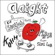aaight feat. KOHH, MARIA (SIMI LAB)(24bit/48kHz)