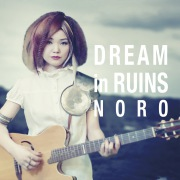 DREAM in RUINS(24bit/48kHz)