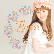 Flower(24bit/96kHz)