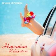 夢見るハワイアン・リラクゼーション - Dreams of Paradise