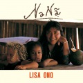 NaNa (24bit/96kHz)