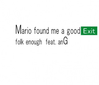 Mario found me a good Exit(24bit/44.1kHz)
