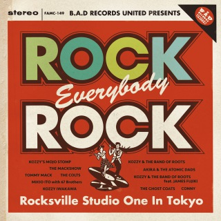 Rock, Everybody, Rock -Rocksville Studio One In Tokyo-