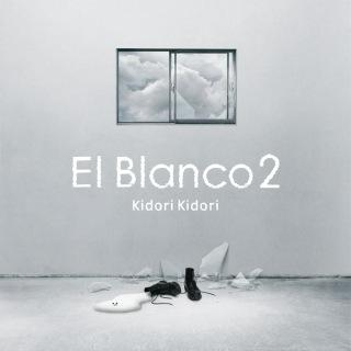 El Blanco 2