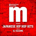 Manhattan Records Presents 〜Japanese Hip Hop Hits〜(mixed by DJ HAZIME)