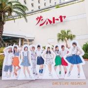 Girl's Life(24bit/48kHz)