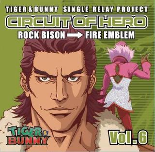 TVアニメ『TIGER & BUNNY』シングル -SINGLE RELAY PROJECT-「CIRCUIT OF HERO」Vol.6(24bit/48kHz)