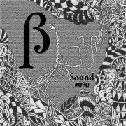 Biff Sound #030(24bit/48kHz}