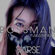 BOSSMAN feat. AKASHINGO