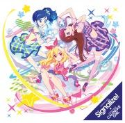 Signalize!/カレンダーガール(TV Size)(TVアニメ『アイカツ!』OP/EDテーマ)(24bit/48kHz)