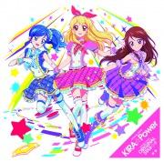 KIRA☆Power/オリジナルスター☆彡(TV Size)(TVアニメ『アイカツ!』OP/EDテーマ)(24bit/48kHz)