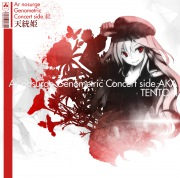 Ar nosurge Genometric Concert side.紅~天統姫~(24bit/48kHz)