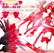 月奏~ツキカナデ~Ar tonelico Hymmnos Concert side.紅(24bit/48kHz)