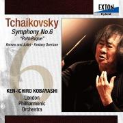 チャイコフスキー:交響曲 第 6番、幻想序曲 ロメオとジュリエット