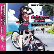 MUSIC FOR RIDING!