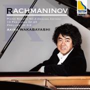 ラフマニノフ:ピアノ・ソナタ 第2番(原典版)、10の前奏曲、前奏曲 「鐘」