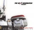 THE NEXT GENERATIONパトレイバー オリジナル・サウンドトラック(24bit/48kHz)
