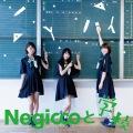 Negicco、connieによるBサイド楽曲集をカセット限定リリース
