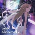 Alliance vol.2(24bit/96kHz)