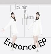Entrance EP(24bit/48kHz)