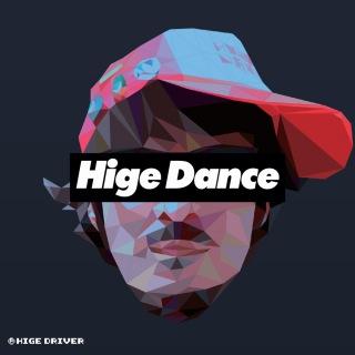 Hige Dance(24bit/48kHz)