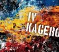 KAGERO Ⅳ(24bit/48kHz)
