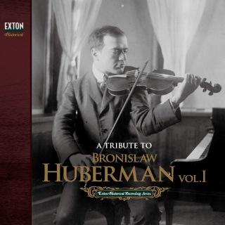 フーベルマンの芸術 Vol.1
