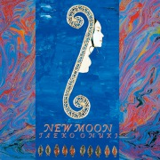 NEW MOON (2.8MHz dsd + mp3)