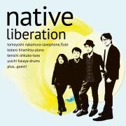 Liberation(24bit/96kHz)