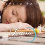 Luna 〜Crossover Vibraphone〜