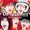 Oh Yeah!!!!!!!(通常盤)