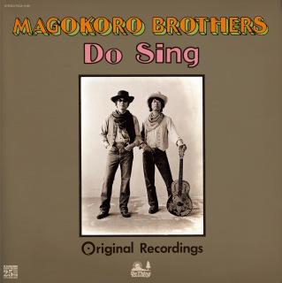 Do Sing