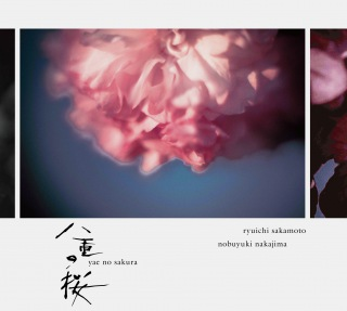 NHK大河ドラマ「八重の桜」- オリジナル・サウンドトラック III(24bit/96kHz)