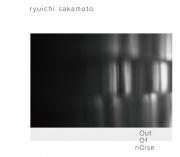 out of noise(24bit/192kHz)