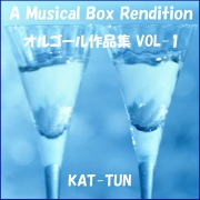KAT-TUN オルゴール作品集 VOL-1