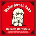 White Sweet Cake(24bit/96kHz)