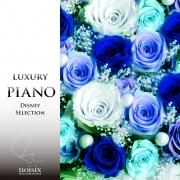 ラグジュアリー ピアノ ディズニー セレクション Vol.1