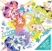 Du-Du-Wa DO IT!!/Good morning my dream(TV Size)(TVアニメ『アイカツ!』3年目OP/EDテーマ)(24bit/48kHz)