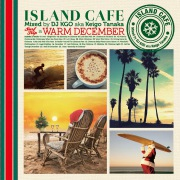 ISLAND CAFE Surf Trip in WARM DECEMBER