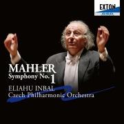 マーラー:交響曲 第 1番 「巨人」