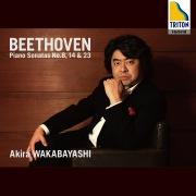 ベートーヴェン:ピアノ・ソナタ 「悲愴」、「月光」、「熱情」、他