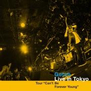 Live in Tokyo(24bit/48kHz)