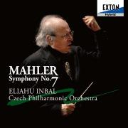 マーラー:交響曲第 7番 「夜の歌」