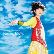 Buena Vista(24bit/96kHz)