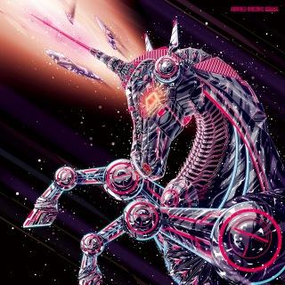 Armored Unicorns