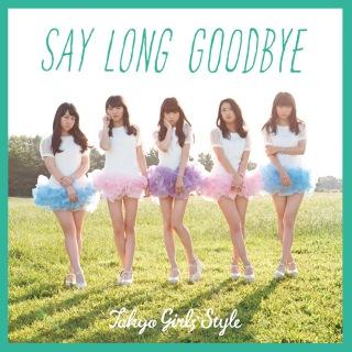 Say long goodbye / ヒマワリと星屑 -English Version-