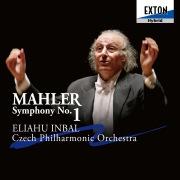 マーラー:交響曲 第 1番 巨人